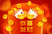 Happy Chinese New Year 2020. Year of the rat. Cartoon character of Chinese zodiac rats in red packet full of golds and money. Translation - (title) Wishing you a prosperous new year