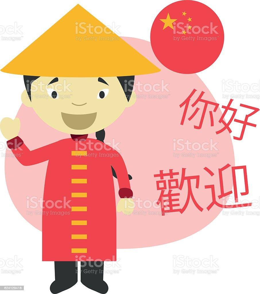 cartoon character saying hello and welcome in chinese こんにちはの