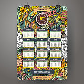 Cartoon colorful hand drawn doodles Hippie 2017 year calendar template. English, Sunday start. Very detailed, with lots of objects illustration. Funny vector artwork.