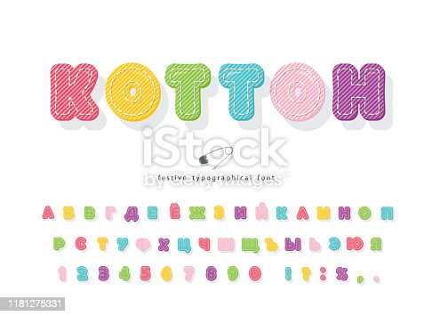 Cartoon cyrillic colorful font for kids. Cotton texture alphabet. Cute decorative 3d ABC letters and numbers. Vector illustration