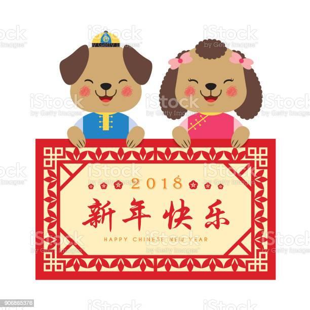 Cartoon dogs holding vintage frame vector id906865376?b=1&k=6&m=906865376&s=612x612&h=tgdl1x6qmu0keuatwkfffdnyh5kmxsnd w52rj6ap8k=