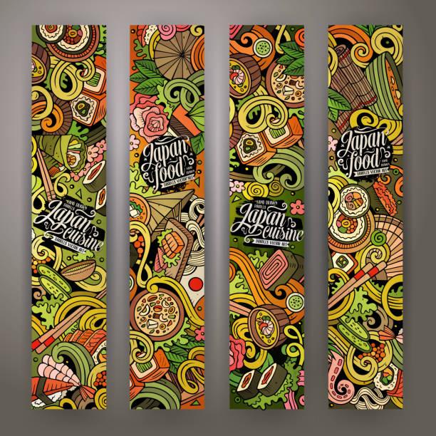 漫画落書き和食バナー - わさび点のイラスト素材/クリップアート素材/マンガ素材/アイコン素材