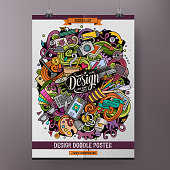 Cartoon hand drawn doodles Designer poster template. Very detailed, with lots of objects illustration. Funny vector artwork. Corporate identity design.