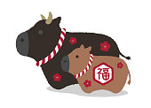 2021 cartoon ox (cow) ornament character illustration for new year greeting card / Family