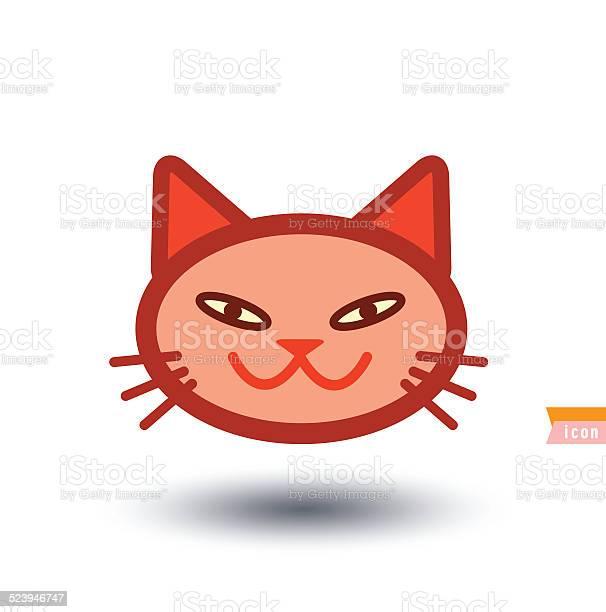 Cat icon vector illustration vector id523946747?b=1&k=6&m=523946747&s=612x612&h=vzz cqctdhxgzpugj yc8xwpoayudrtbosvqou2gky8=