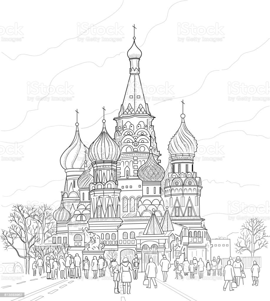 Cathedral of Vasily the Blessed vector art illustration