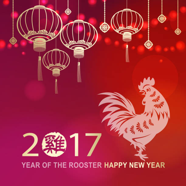 świętuj chiński nowy rok - chinese new year stock illustrations