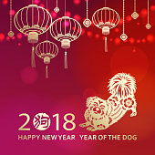 Celebrate the Chinese New Year in the year of the Dog 2018 with lanterns and sparkle lights on the background, and the Chinese wording means dog