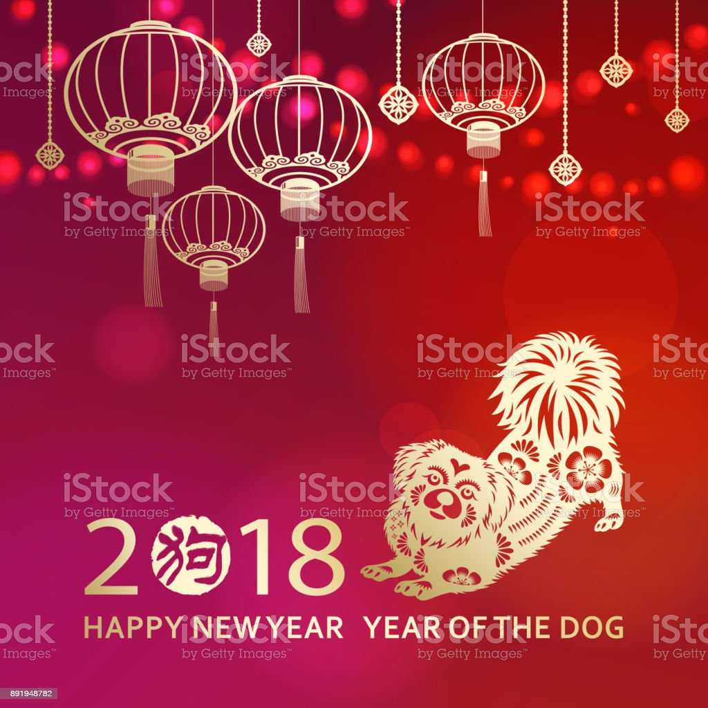 Celebrate Chinese New Year with Dog vector art illustration
