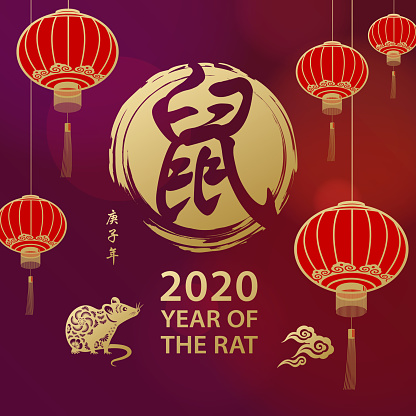 Celebrate Chinese New Year with Rat