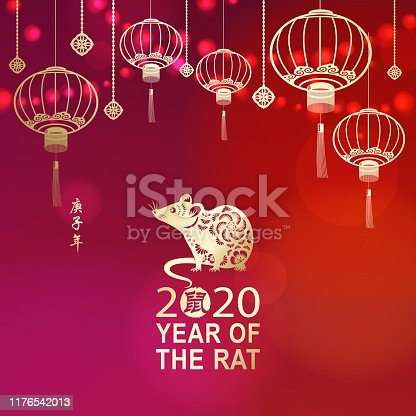 istock Celebrate Chinese New Year with Rat 1176542013