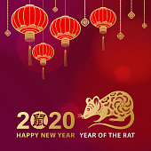 Celebrate the Year of the Rat 2020 with Chinese lanterns, gold colored rat and decorations on the red background, the Chinese stamp in between 2020 means rat