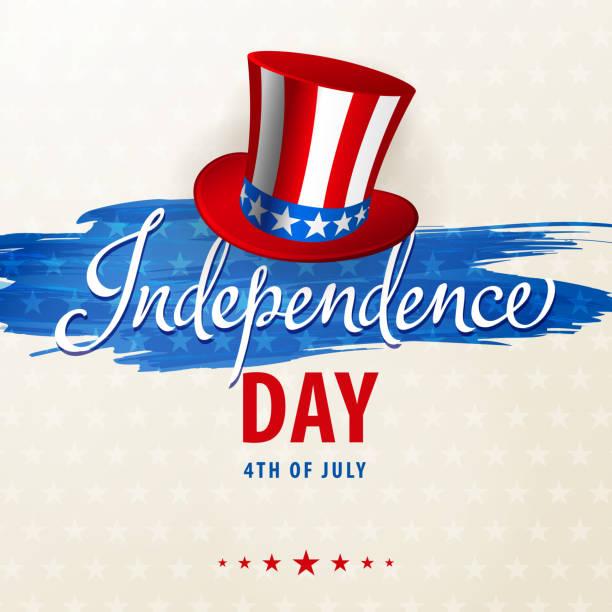 慶祝獨立日 - independence day 幅插畫檔、美工圖案、卡通及圖標