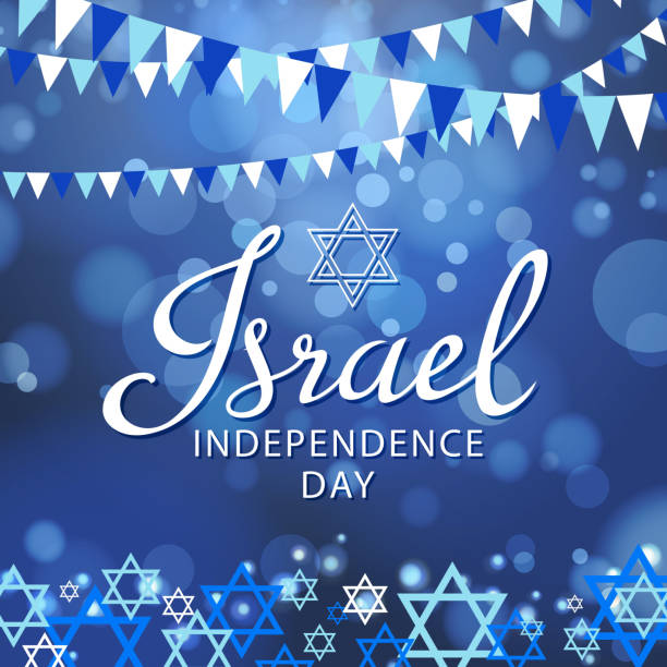 celebrating israel independence day - israel independence day stock illustrations, clip art, cartoons, & icons