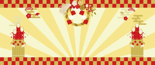 Celebration image of shimenawa, kadomatsu, and radial background. vector art illustration