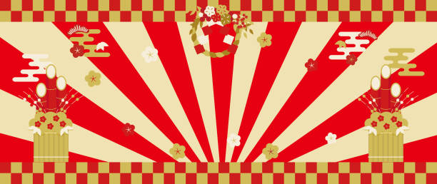 Celebration image of shimenawa, kadomatsu, plum blossoms, and radial background. vector art illustration