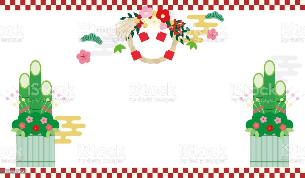 注連飾りや門松のお祝い画像。 ベクターアートイラスト