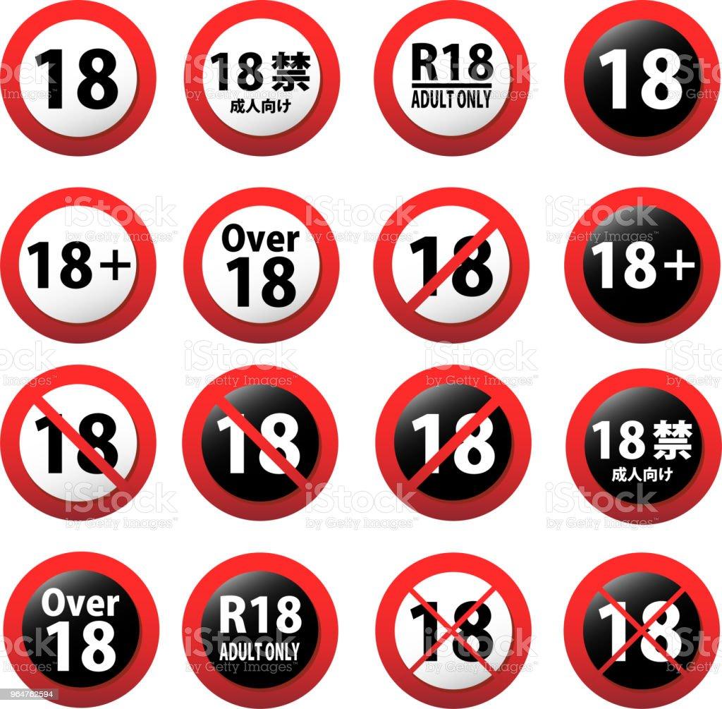 18 certificate mark set royalty-free 18 certificate mark set stock vector art & more images of alarm