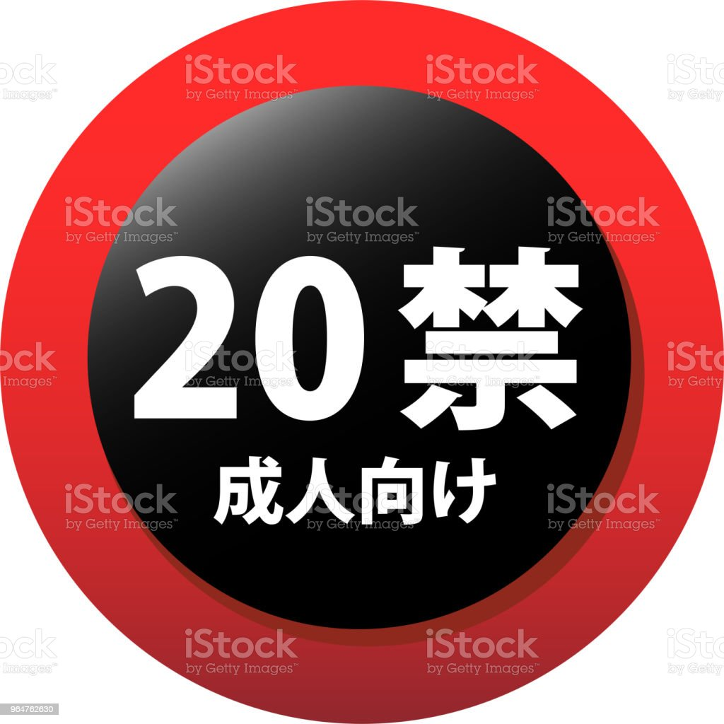 20 certificate mark royalty-free 20 certificate mark stock vector art & more images of alarm