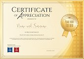 Certificate template for achievement, appreciation or completion