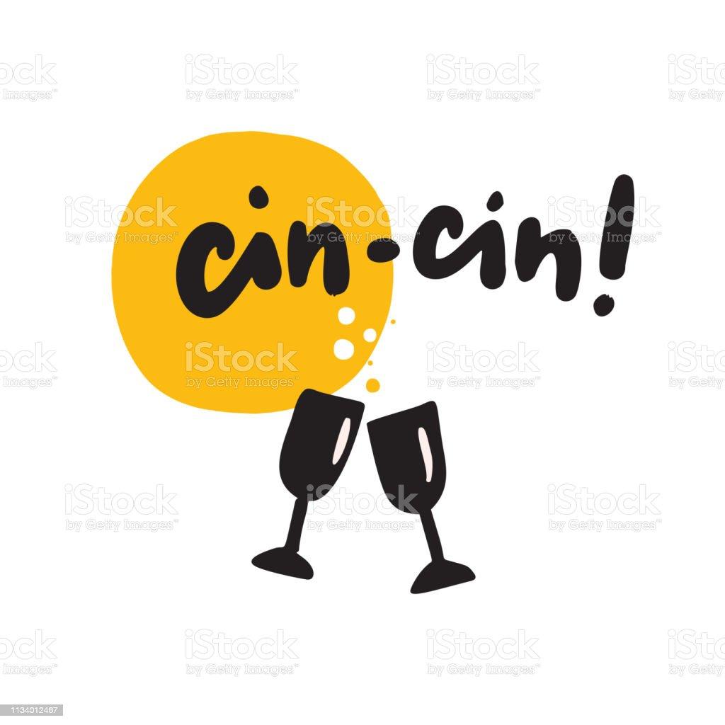 イタリア 語 で 乾杯