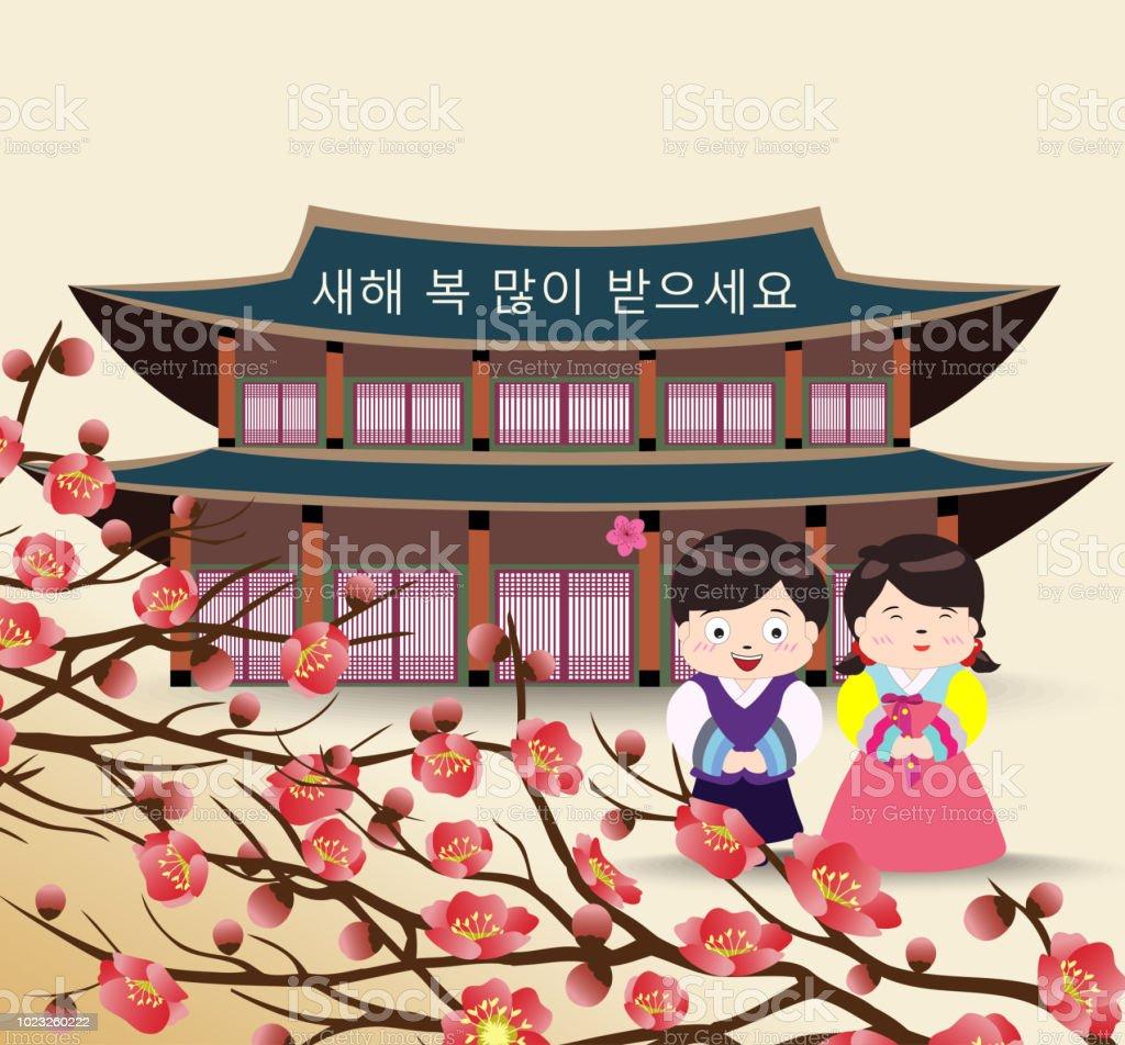 Kirschblüte Hintergrund Korea Neujahr Koreanische Zeichen Bedeuten ...