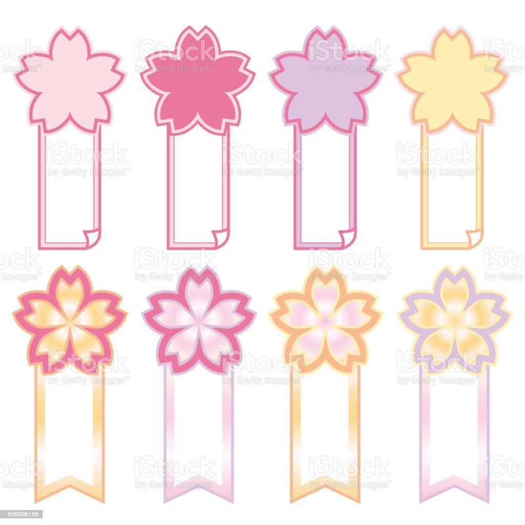 Cherry Blossom type - Medal Set vector art illustration