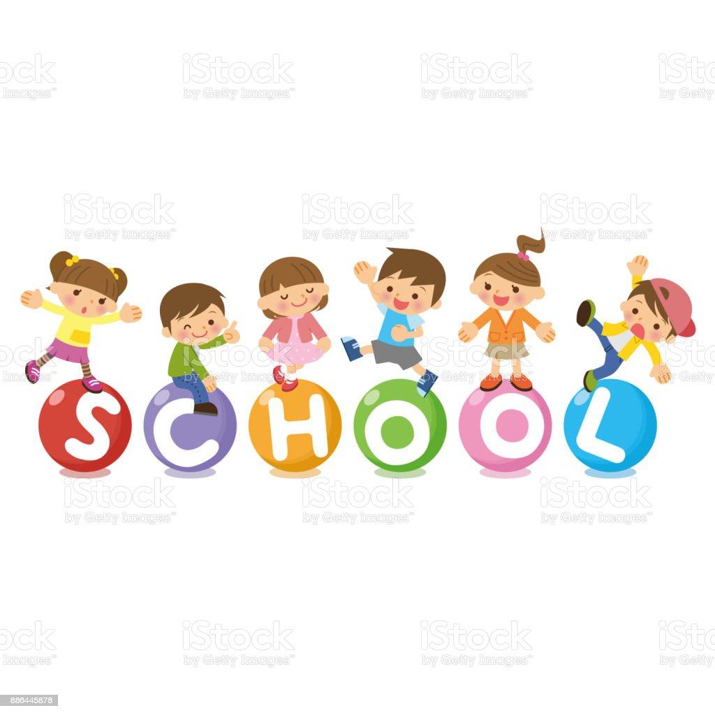 子供と学校。 ベクターアートイラスト