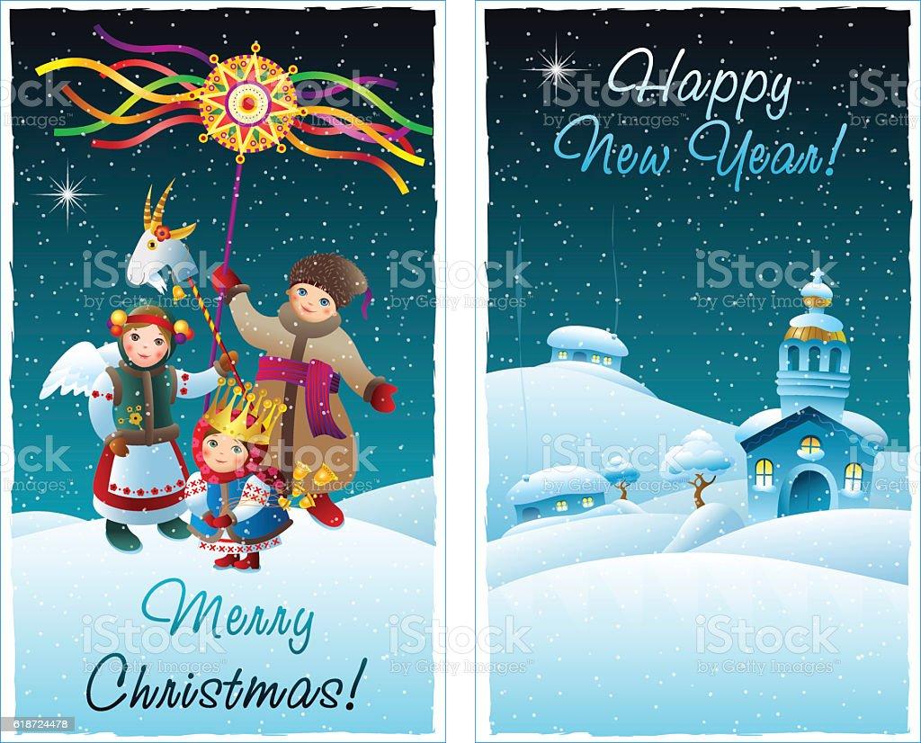 Children celebrate Merry Christmas in winter village vector art illustration
