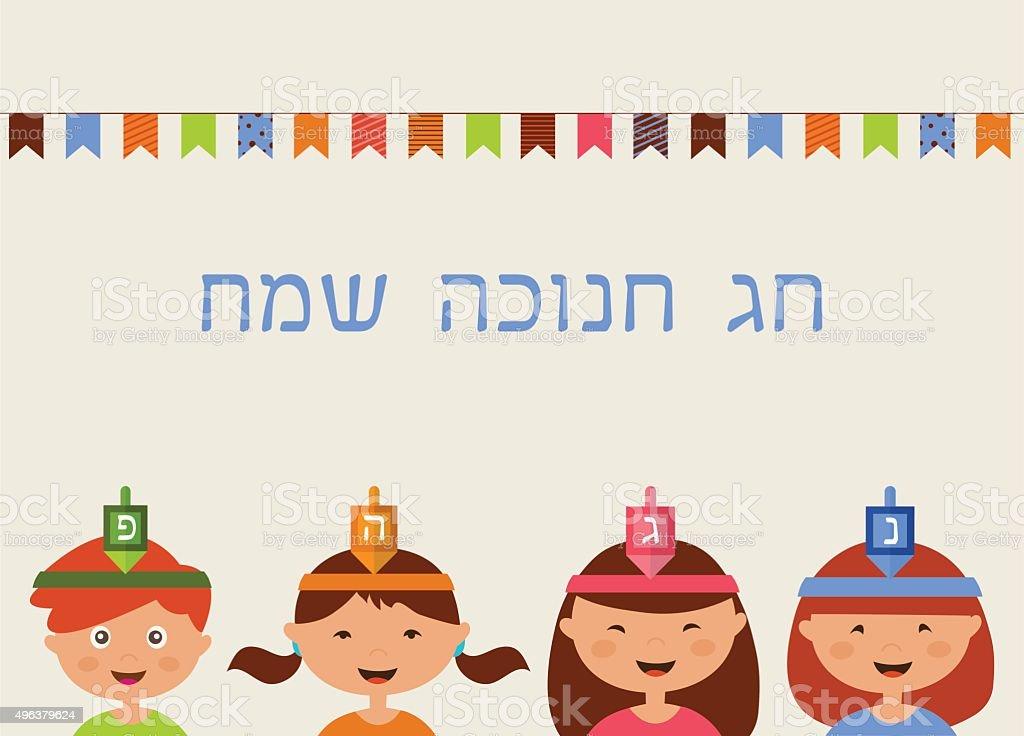 Children celebrating hanukkah greeting card happy hanukkah in hebrew children celebrating hanukkah greeting card happy hanukkah in hebrew royalty free stock vector m4hsunfo