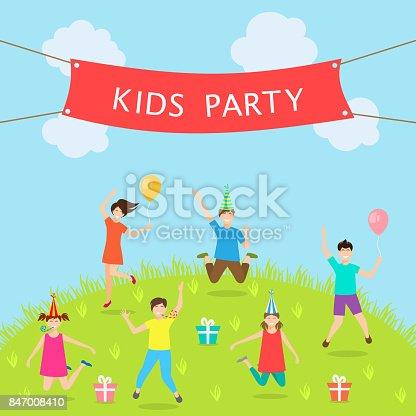 子供には楽しいパーティーがありますレジャーとエンターテイメント遊園地