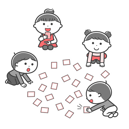 Children Playing in Carta (One Hundred People) / 2 Colors