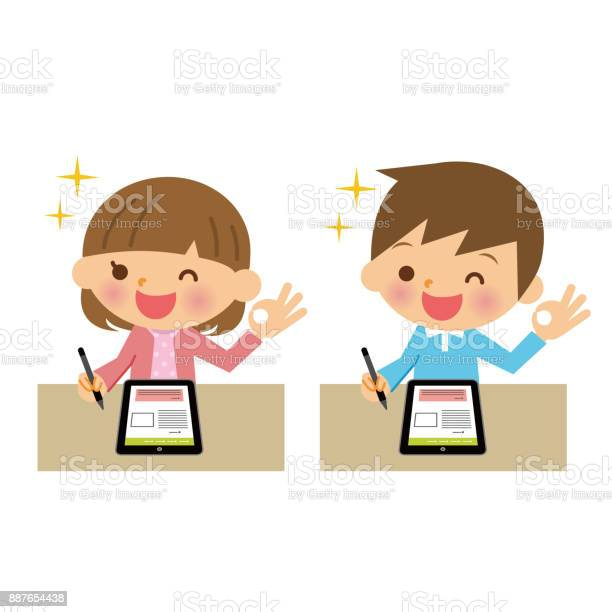 Children to study in the tablet vector id887654438?b=1&k=6&m=887654438&s=612x612&h=lrsidhymk62dqklzqoownayndg8ee9ycc3yjalaeoyi=