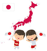 istock Children with japan flags 940716734