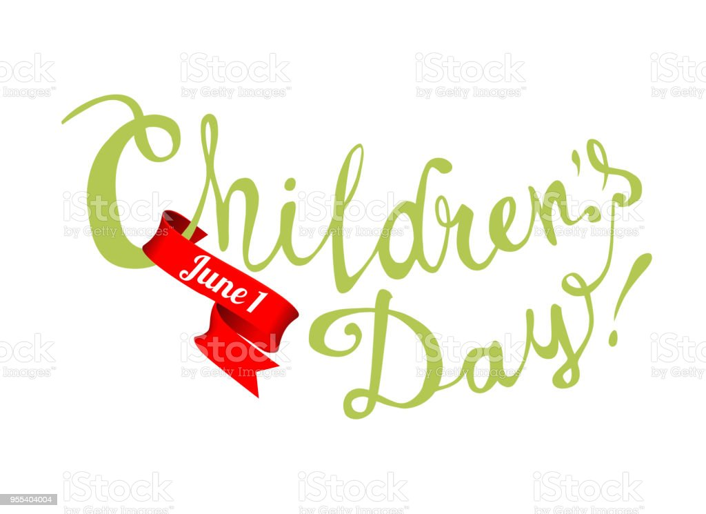 Children's day. June 1. Hand written doodle - Grafika wektorowa royalty-free (Bajka)
