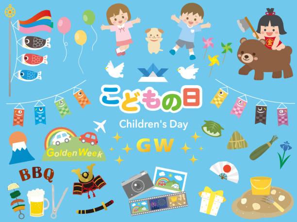 stockillustraties, clipart, cartoons en iconen met day4 voor kinderen - kinderdag