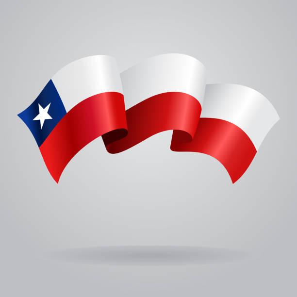 チリの手を振るフラグ。ベクトルイラストレーション - チリの国旗点のイラスト素材/クリップアート素材/マンガ素材/アイコン素材