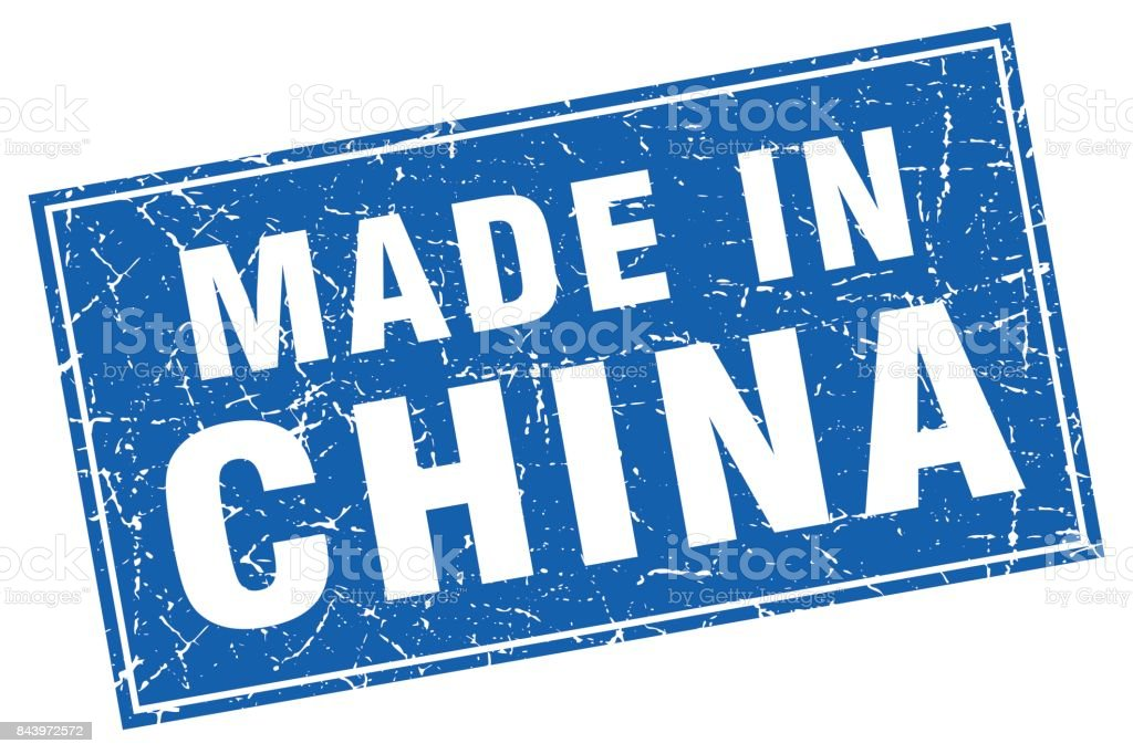 China blue square grunge made in stamp vector art illustration