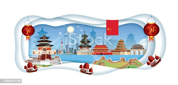 Vector China Cut Paper