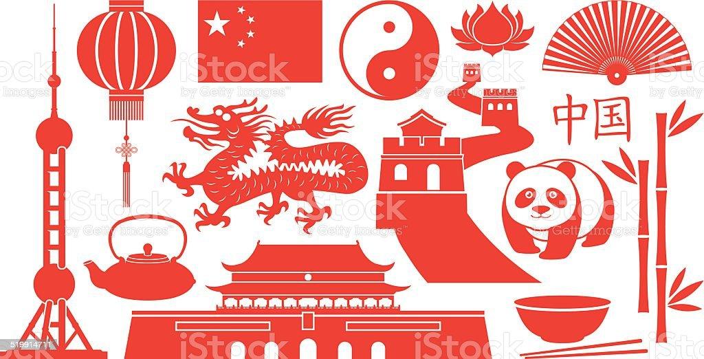 Famoso iconos de China - ilustración de arte vectorial