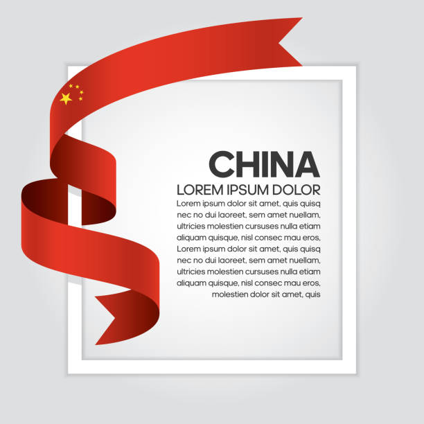 China flag background China, country, flag, culture, background american pekin duck stock illustrations