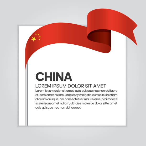 China flag background China, country, flag, culture, background, vector american pekin duck stock illustrations