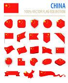 China - Flag Icon Flat Vector Set