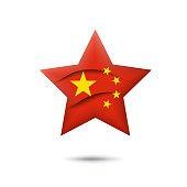 China flag icon in the shape of star. Waving in the wind. Abstract waving china flag. Paper cut style. Vector symbol, icon, button