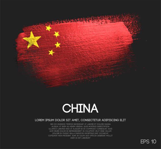 キラキラ輝きブラシ ペイント ベクトルの中国の国旗 - 中国点のイラスト素材/クリップアート素材/マンガ素材/アイコン素材