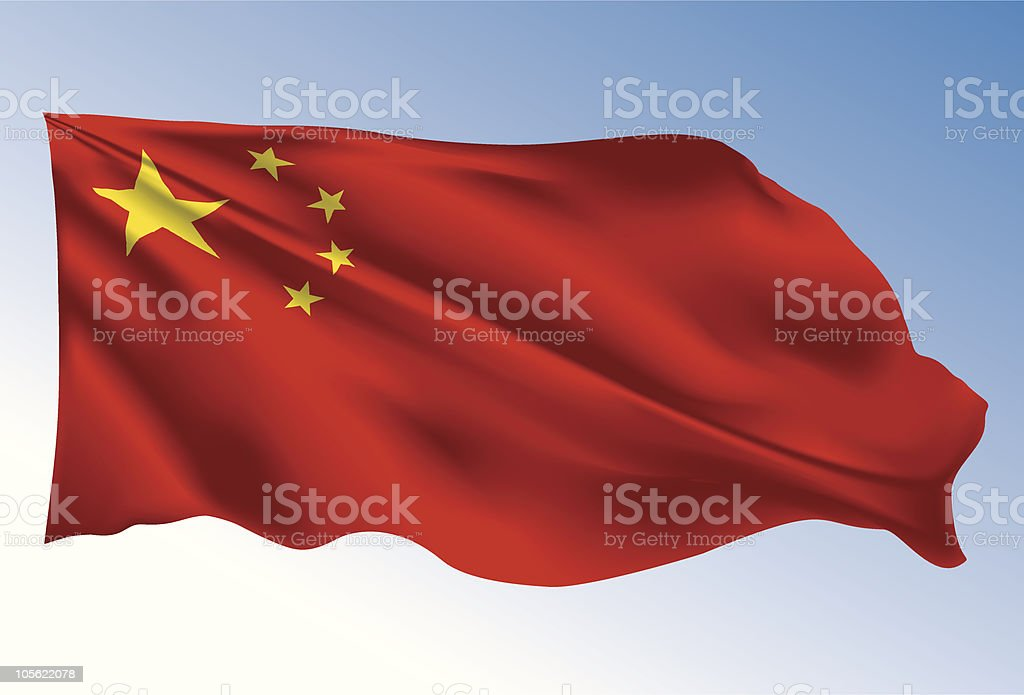 China Flag royalty-free stock vector art