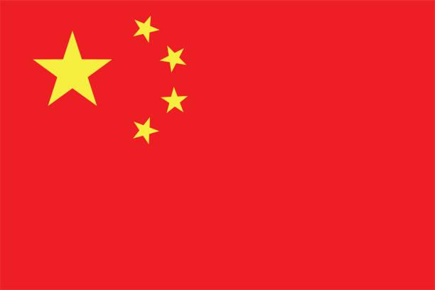 中国の国旗 - 中国点のイラスト素材/クリップアート素材/マンガ素材/アイコン素材