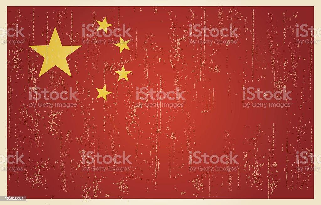 China grunge vintage flag vector art illustration