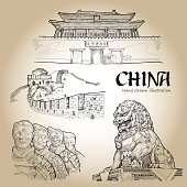 China Hand Drawn. Travel Concept. Icons set. Vector Illustration