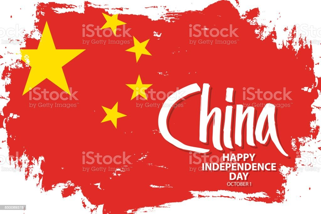 China happy independence day october 1 greeting banner with china china happy independence day october 1 greeting banner with china national flag brush stroke background m4hsunfo